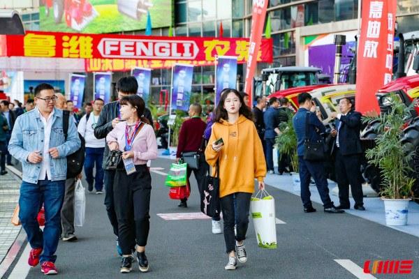 CIAME 2018. Feria de Maquinaria en China